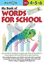 Words for School: Level 1
