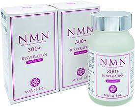 ミライラボ【3個セット】NMN+レスベラトロール プラス(60カプセル)