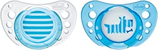 Chicco Physio Air - Pack de 2 chupetes de látex/caucho para