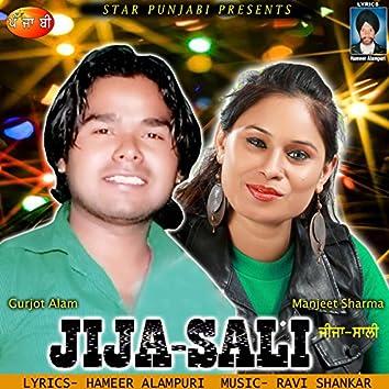 Jija Sali - Single
