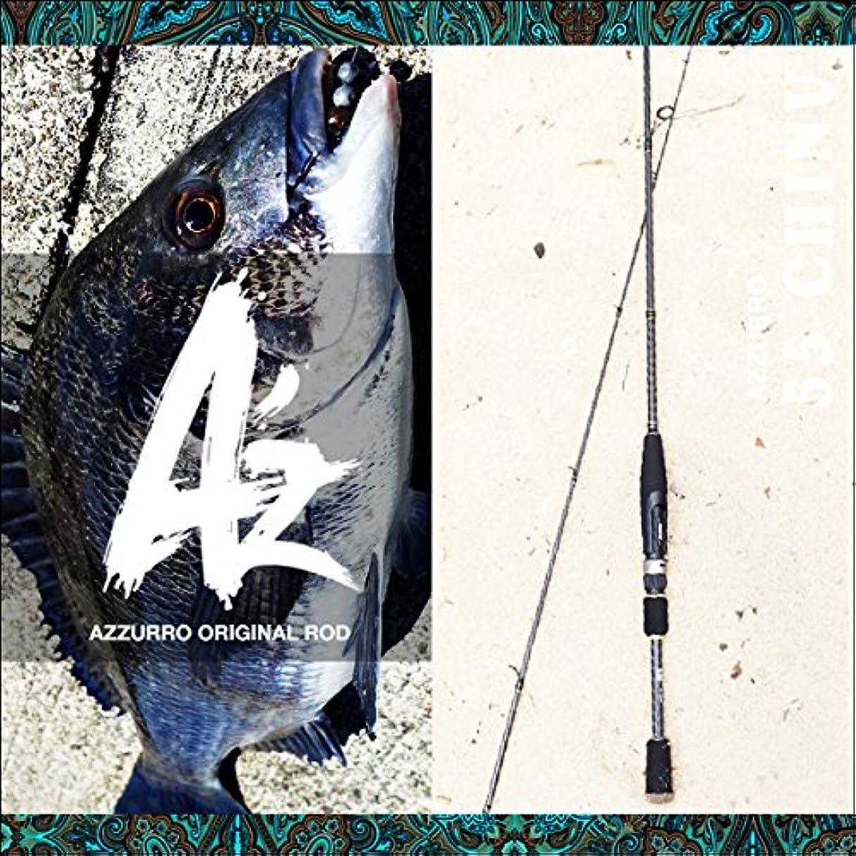 すごい謎とまり木AZ ベイチヌゲーム 55CH-762 チヌ釣りに特化した