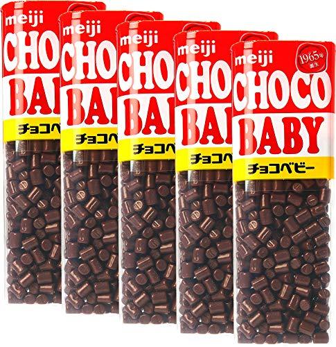 Meiji Choco Baby 1.12oz (5 Pack)