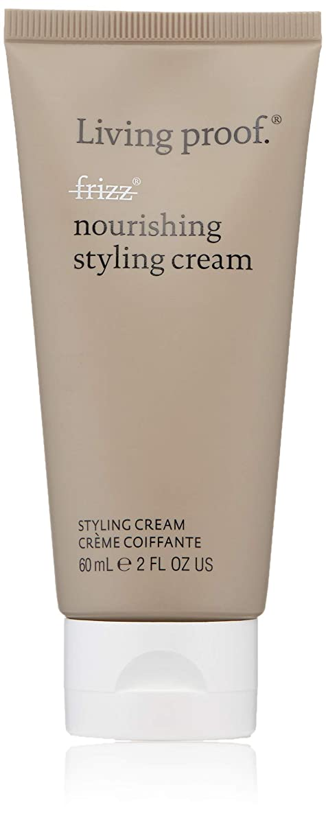 歩行者バルーン繁殖Living Proof No Frizz Nourishing Styling Cream, Travel, 2 Ounce by Fab Products [並行輸入品]