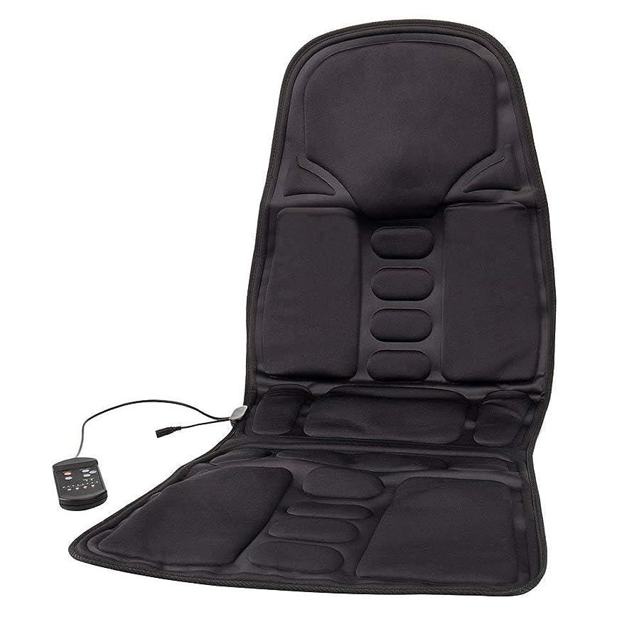 放射性可動式観客Bestjunly マッサージシート 車 カーシート 12V 黒 8段階マッサージモードフリー交換 座席ヒートクッション ヒーター搭載 高品質 ブラック