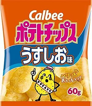 「ポテトチップス」シリーズ