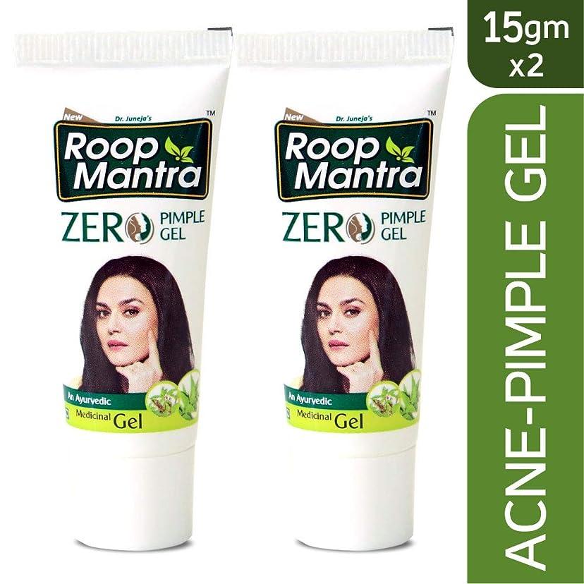 家主寸前偶然のRoop Mantra Zero Pimple Gel 15gm, Pack of 2 (Anti Acne Pimple Gel for Men & Women)