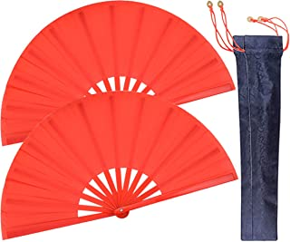 HONSHEN 2 Pack Large Rave Clack Folding Hand Fan/Traditional Chinese Arts Folding Fans complimentary Exquisite Fabric Bags...