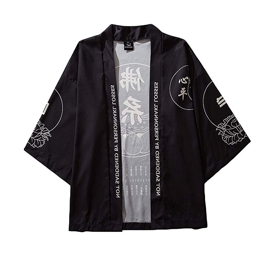 Kimono Cardigan Men Graphic Long Sleeve Open Front Baggy Casual Loose Jacket Yukata Coat Tops Summer