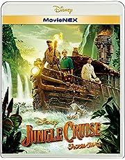 ジャングル・クルーズ MovieNEX [ブルーレイ+DVD+デジタルコピー+MovieNEXワールド] [Blu-ray]