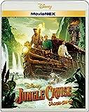 ジャングル・クルーズ MovieNEX [ブルーレイ+DVD+デジタルコピー+MovieNEXワールド] [Blu-ray] image