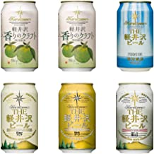 軽井沢ビール アマゾンプライム プチギフト お試し 軽井沢 香りのクラフト 柚子入り5種6缶 飲み比べセット 350ml×6缶 N-EA