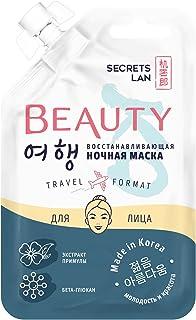 Secrets Lan Beauty.KO, regenererende nachtgezichtsmasker.