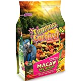 F.M. Brown's Tropical Carnival Gourmet Macaw Food Big Bites for Big Beaks, 14-lb...