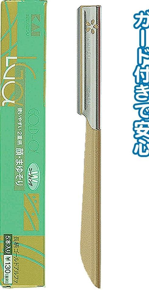 献身上級常に貝印00-746長柄ゴールドアルファ(5P) 【まとめ買い40個セット】 21-028