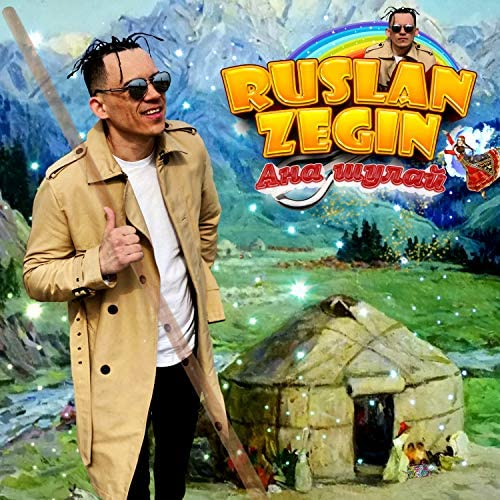 Ruslan Zegin