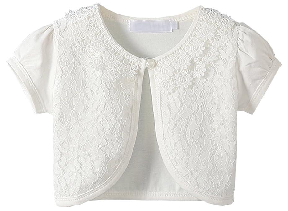 GSVIBK Little Girls Lace Cardigans Long Sleeve Lace Bolero Cardigan Shrugs Button Closure Cardigans Cover Up Dress