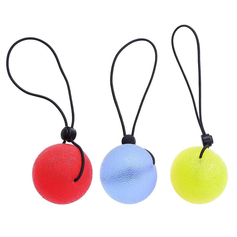 浸したモック懺悔HEALIFTY ストレスリリーフボール、3本の指グリップボールセラピーエクササイズスクイズ卵ストレスボールストリングフィットネス機器(ランダムカラー)
