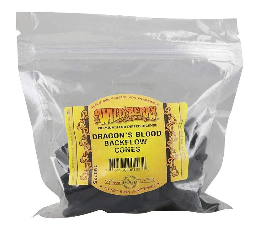 ギャング中毒スモッグ25個 - ワイルドベリーバックフローコーン香 - ドラゴンズ?ブラッド