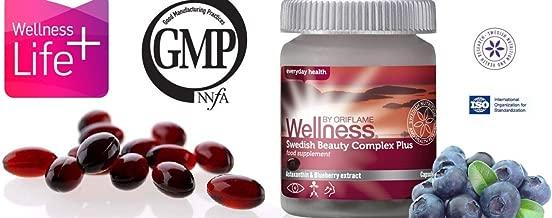 Oriflame Wellness Swedish Beauty Complex Plus Astaxanthin & Blueberry extract