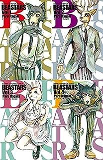 BEASTARS  コミック 1-4巻セット