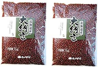まめやの底力 北海道産大納言 2kg(1kg×2袋)