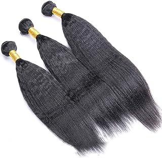 HOHYLLYA ブラジルのRemy人間の髪の毛変態ストレート横糸ヘアエクステンションナチュラルブラック1バンドル(100g、10