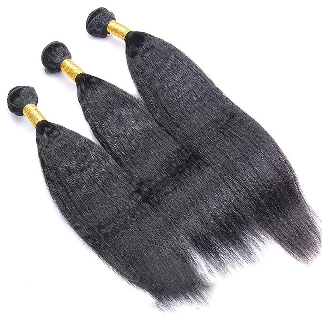許さない目覚める崇拝しますBOBIDYEE ブラジルのRemy人間の髪の毛変態ストレート横糸ヘアエクステンションナチュラルブラック1バンドル(100g、10
