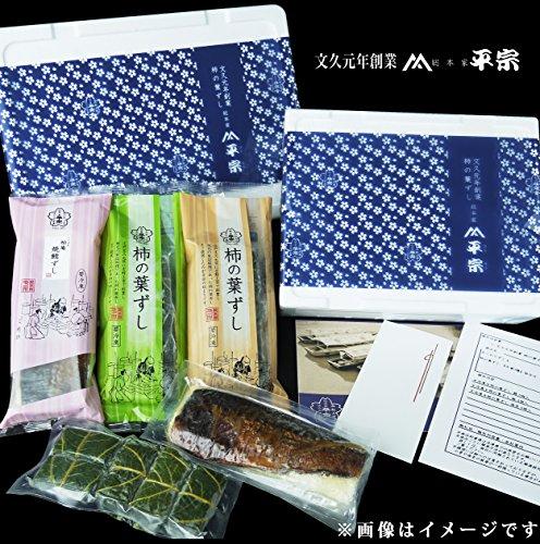 『≪こおりずし≫平宗の棒寿司 柚庵焼鯖寿司』の1枚目の画像
