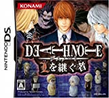 Death Note: L o Tsugu Mono [Japan Import]