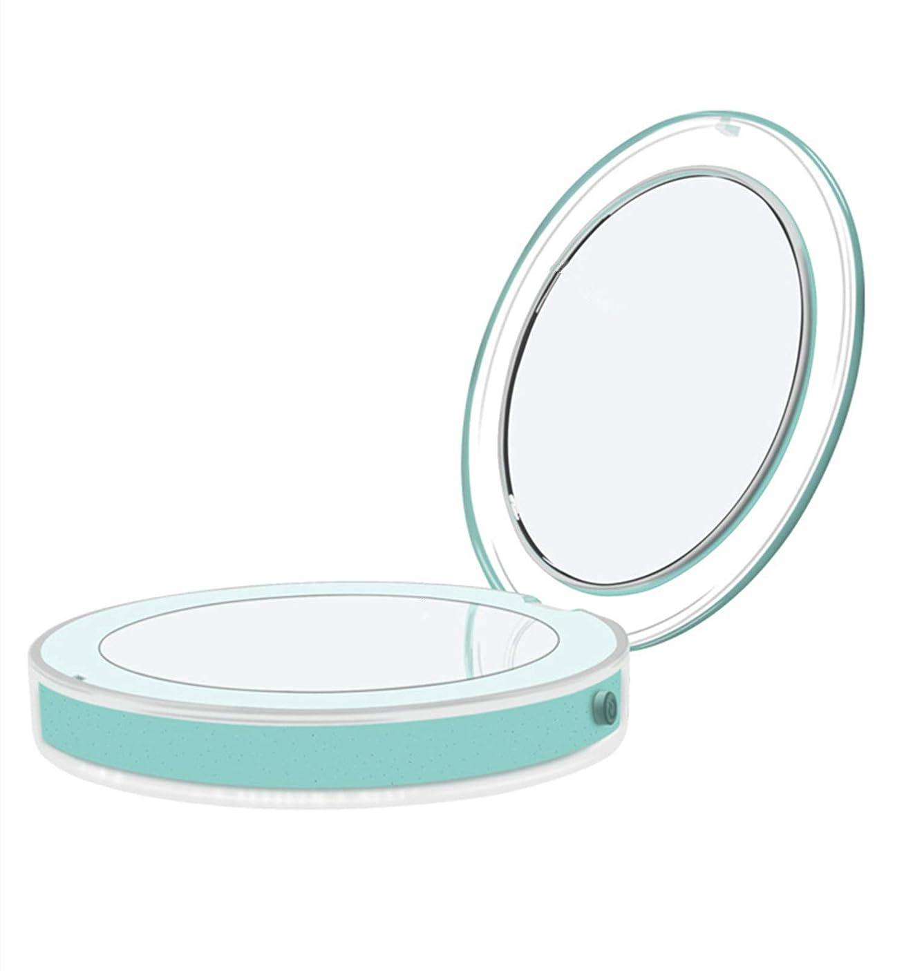 ポケットミラー 照明を持った旅行化粧鏡 タッチスイッチ化粧ミラー 3倍拡大鏡 手持式折り畳み式コンパクトミラー LEDライト (ライトグリーン)