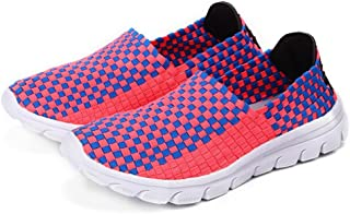 lcky Flat Lazy Shoes Women's Shoes Casual Shoes Sneakers Woven Rocking Shoes