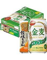【景品付き】金麦 <糖質75%オフ> うどん付き 350ml缶×24本