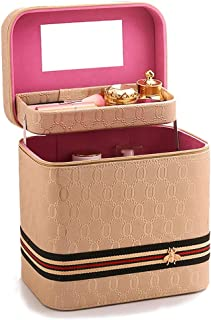 Cosmetic storage rack Makeup management equipment - PU material, portable cosmetic bag, light and easy to carry, with makeup mirror, bedroom living room balcony travel desktop lipstick skin care cosme