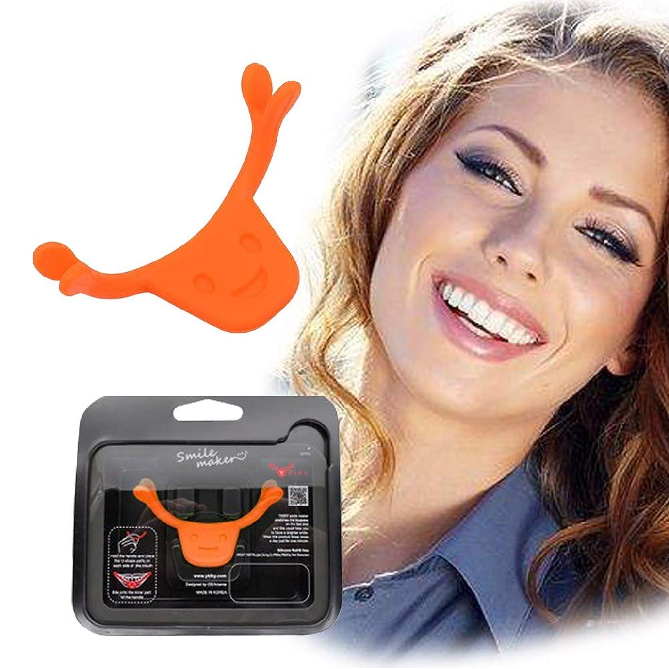 傘ラジエーター印刷するBasong 小顔矯正 顔痩せグッズ フェイストレーニング 笑顔練習 スマイル矯正 口角上げる 口角アップ リフトアップ オレンジ
