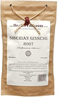 Siberian Ginseng Root Cut Tea (Eleutherococcus senticosus) - Health Embassy -100% Natural (100g)