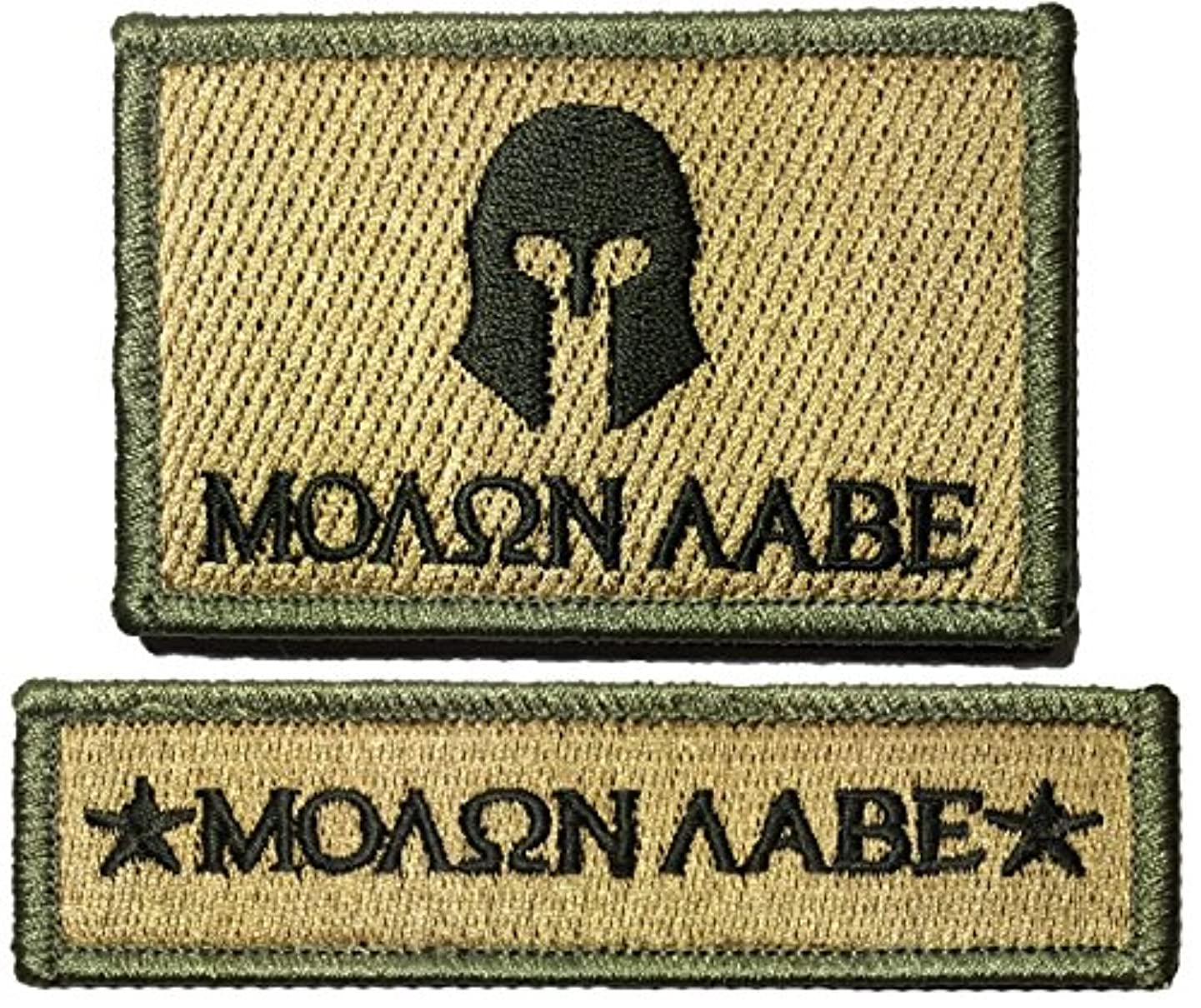 Tactical Molon Labe Spartan Morale and Tab Patch Hook and Loop Fasteners Backing - Multitan - By Ranger Return (RR-TACT-MOLN-LABE-ATAB-MULT)