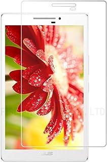 【3枚パック】【riseシリーズ】ASUS ZenPad 7.0 Z370C 液晶保護フィルム 防指紋 反射軽減 映り込み防止 マットタイプの高品質防指紋液晶保護フィルム
