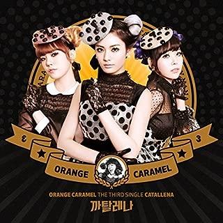 ORANGE CARAMEL - Catallena (3rd Single) CD + Photo Booklet + Photocard + Extra Gift Photo