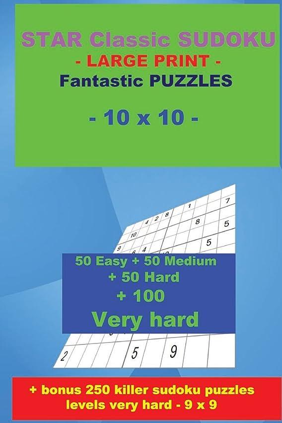 だらしないジョセフバンクススキャンダルSTAR Classic SUDOKU - LARGE PRINT - Fantastic PUZZLES - 10 x 10: 50 Easy + 50 Medium + 50 Hard + 100 Very hard + Solutions + bonus 250 killer sudoku puzzles levels very hard - 9 x 9. Format 6 '' x 9 '' (PITSTOP Puzzle Bonus)