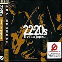 Untitled - Live In Japan [Japanese Import] by 22-20's (2005-03-30)