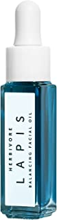 Herbivore Botanicals - Lapis All Natural Facial Oil (0.3 oz | 8 ml glass)