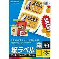 コクヨ ラベル カラーレーザー カラーコピーノーカット 100枚 LBP-F190N Japan