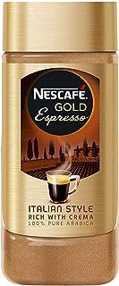 قهوة اسبريسو من نسكافيه - 100 جم