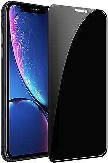 【覗き見防止】iPhone 11 Pro Max/XS Max ガラスフィルム プライバシー防止 180°覗き見防止 日本AGC旭硝子素材 硬度9H 飛散防止 指紋防止 油汚れ防止 気泡ゼロ 自動吸着 強化ガラス アイフォン 11 Pro Ma...
