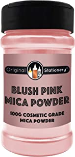 Mica Powder - 3.5 Ounces / 100 Grams [Huge x3-5 The Size of Our COMPETITORS] Cosmetic Grade – True Colors – Beautiful Mica for Slime, Soap Making, Bath Bombs, Make-up, Nails (Blush Pink)