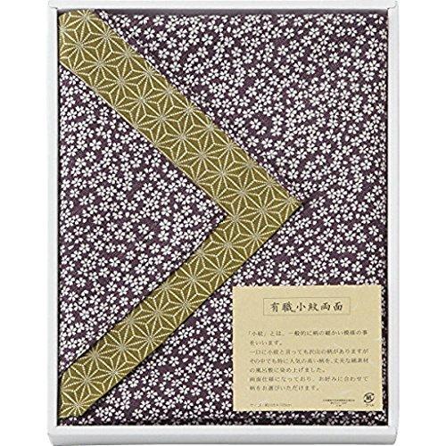 三巾 綿有職小紋両面大判ふろしき紫/利久