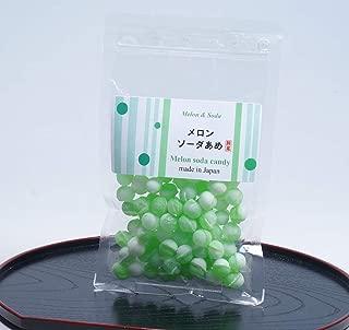 Japanese cute ball style Hard Candy Kawaii Ame (Melon soda)