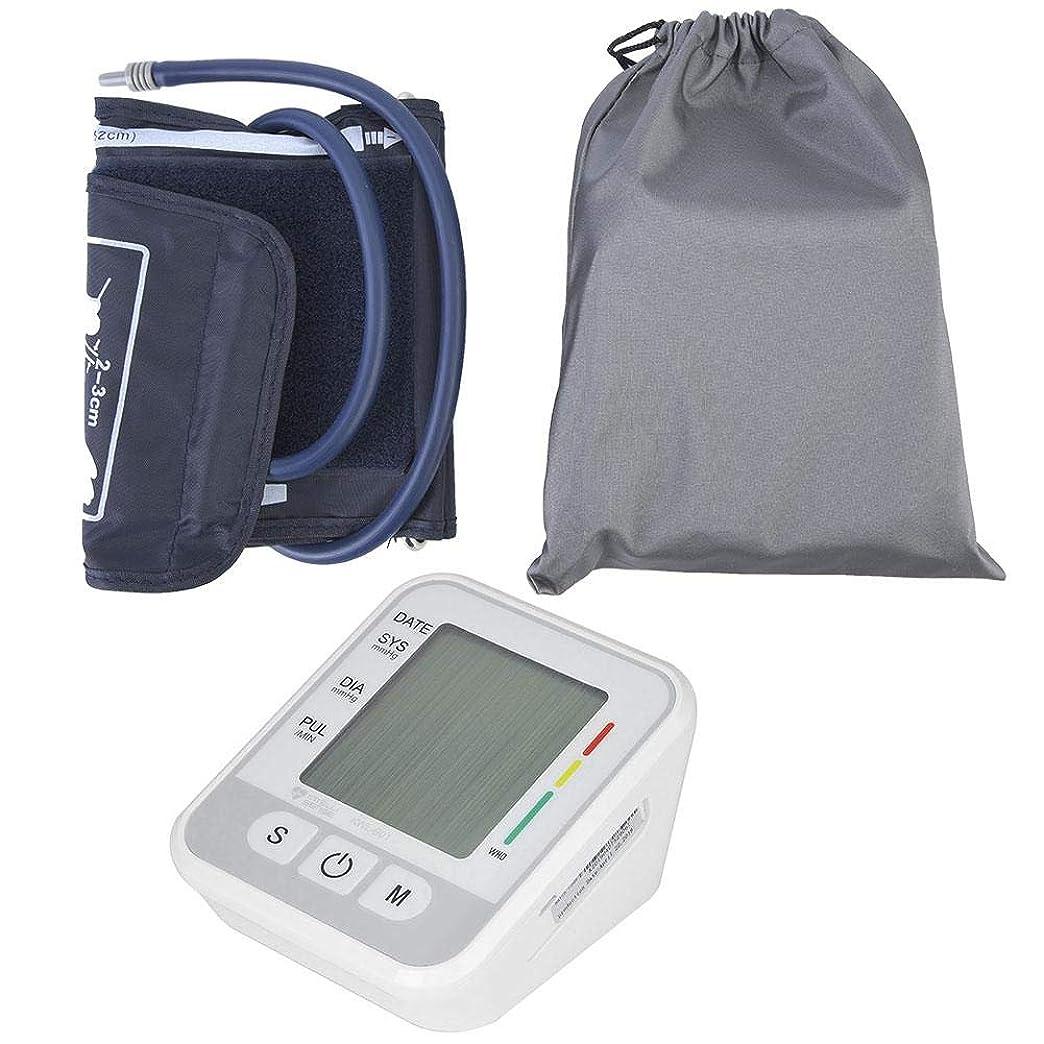 ピラミッド靄フォーラム血圧計 血圧測定 PCとABS 高精度 耐久性 安全性 デジタル手首ヘルスケア 自動スマート測定機械 ヘルスケア付属品