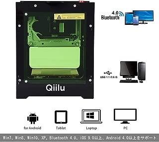 Qiilu 新しい1000mw 490x490ピクセル ポータブル レーザー彫刻機 DIYツール USB 彫刻機 CNCルーターカッティングカーバー Windows用 (1年保修) …