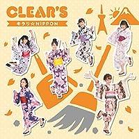 キラリ☆NiPPON(初回生産限定盤TYPE C)(高校生以下選抜ジャケ)